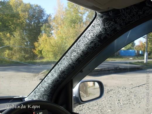 Я вообще декупажем почти не занимаюсь)))НО тут решила сделать глобальный декупаж передней панели и внутренних стоек в своей машине))) фото 1