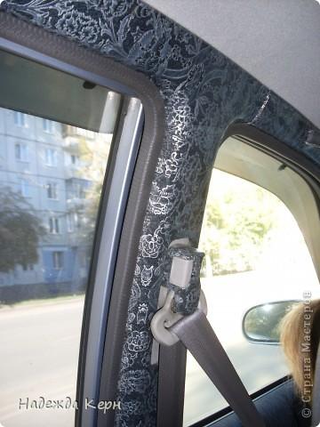 Я вообще декупажем почти не занимаюсь)))НО тут решила сделать глобальный декупаж передней панели и внутренних стоек в своей машине))) фото 10