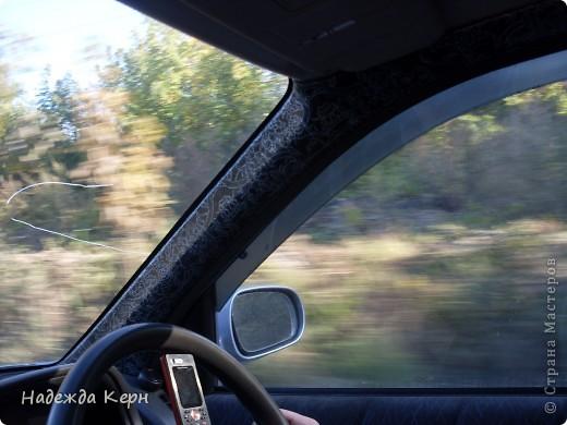 Я вообще декупажем почти не занимаюсь)))НО тут решила сделать глобальный декупаж передней панели и внутренних стоек в своей машине))) фото 7
