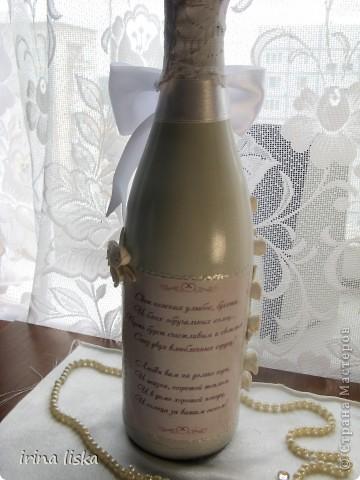 Извините,темная фотка,все потому,что бутылку зделала,а сфотографировать забыла,заказчики позвонили,что идут забирать,а я бросилась к фото-ту)) фото 3