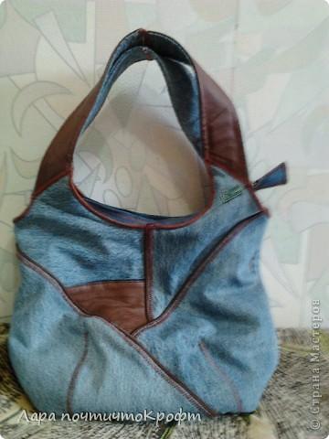 сумка-маечка