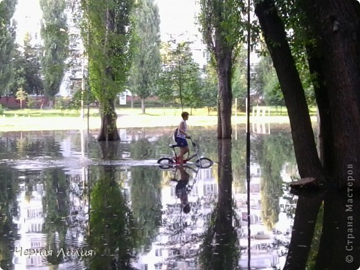 Раскинулось море широко.... В центре одного из парков  Белгорода! )) фото 4