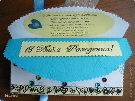 Вот такая бело-голубая открыточка получилась  на день рождение племянницы. фото 2