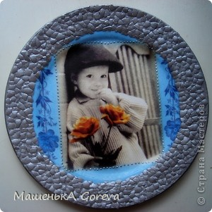 Эту тарелочку делала в подарок своей тётке на день рождение! фото 14