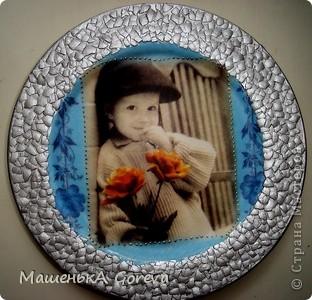 Эту тарелочку делала в подарок своей тётке на день рождение! фото 15