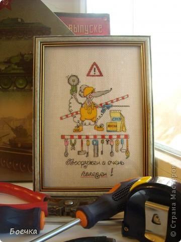 Вышивала Мыша в подарок мужу фото 1