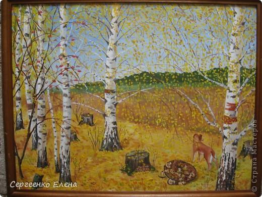 Осень - замечательное время года! Предлагаю Вашему вниманию мои осенние работы, созданные в разные годы и очень мной любимые! Особенно первая.  фото 1