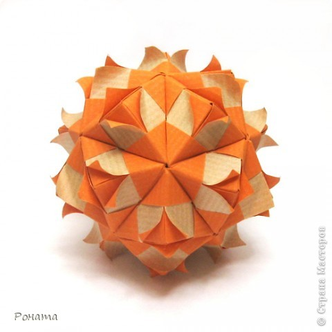"""Всем привет! Наконец-то я хоть что-то оформила и могу вам показать)) Этот сонобик я придумала уже давно и в ЖЖ показывала. Оказалось, что изобрела велосипед(( Этот модуль - неразвернутый модуль Star fractal Марии Синайской. А его я еще не складывала, поэтому и не знала. Только """"лапшу"""" лишнюю я внутрь модуля спрятала, а у Маши она снаружи. Но это не меняет общего вида. Правда, из-за """"лепестковости"""" Маша написала, что это моя авторская вариация:))) Приятно! фото 1"""