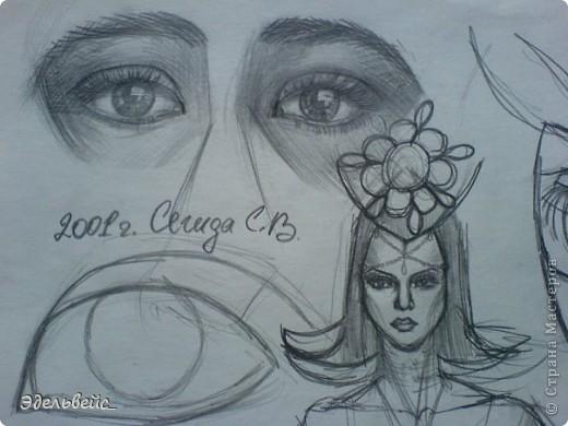 мои рисунки фото 21