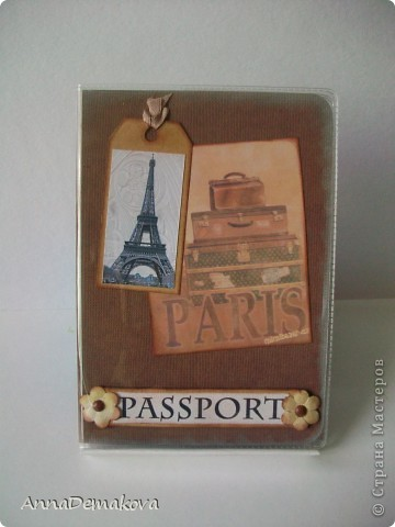 Все, меня засасало :) После АТС перешла на обложки для паспорта.  Вот, вчера вечерком смастерила ещё три штучки. Хвастаюсь. Эта,думаю, подойдет для загран. паспорта. фото 1
