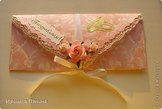 Свадебные конверты для денег фото 4