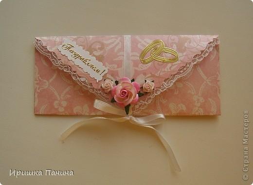 Свадебные конверты для денег фото 2