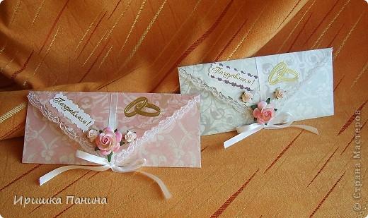 Свадебные конверты для денег фото 1