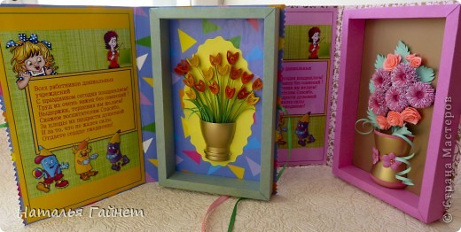 Во вторник отмечается День воспитателя.Для садиков моих дочек мы приготовили вот такие подарки в виде открыток-коробочек с букетиками цветов. фото 1