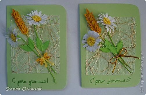 Подготовили мы с дочками открытки ко Дню учителя,выставляю пораньше,может кому-нибудь пригодится. фото 12