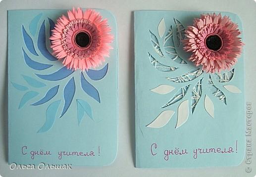 Подготовили мы с дочками открытки ко Дню учителя,выставляю пораньше,может кому-нибудь пригодится. фото 17