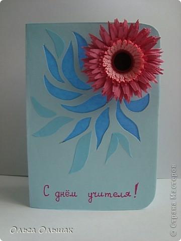 Подготовили мы с дочками открытки ко Дню учителя,выставляю пораньше,может кому-нибудь пригодится. фото 5
