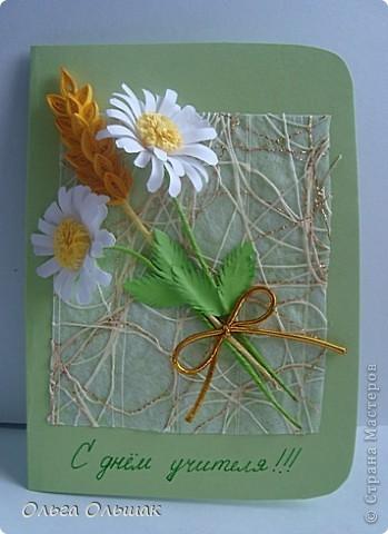 Подготовили мы с дочками открытки ко Дню учителя,выставляю пораньше,может кому-нибудь пригодится. фото 3