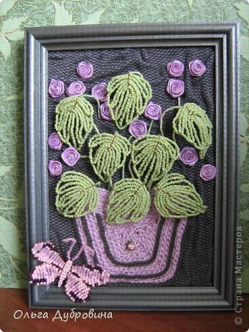 Картина панно рисунок Бисероплетение цветочные панно из бисера Бисер фото 6.