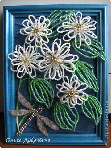 Знакомьтесь, это голубой цветок. Фон - двойной (шифон и плотная ткань такого же цвета). фото 8