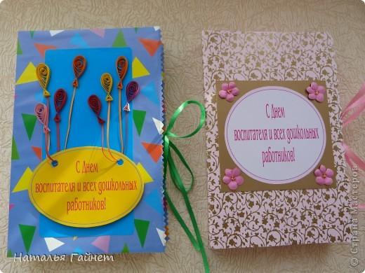 Во вторник отмечается День воспитателя.Для садиков моих дочек мы приготовили вот такие подарки в виде открыток-коробочек с букетиками цветов. фото 3