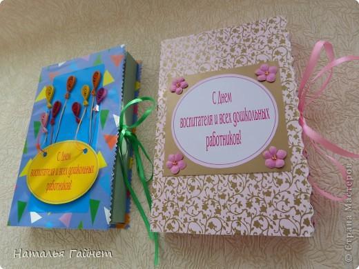 Во вторник отмечается День воспитателя.Для садиков моих дочек мы приготовили вот такие подарки в виде открыток-коробочек с букетиками цветов. фото 4