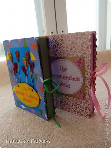 Во вторник отмечается День воспитателя.Для садиков моих дочек мы приготовили вот такие подарки в виде открыток-коробочек с букетиками цветов. фото 5