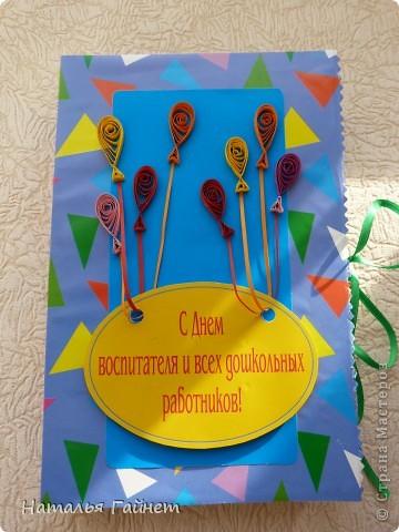 Во вторник отмечается День воспитателя.Для садиков моих дочек мы приготовили вот такие подарки в виде открыток-коробочек с букетиками цветов. фото 6