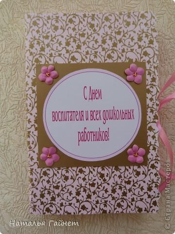 Во вторник отмечается День воспитателя.Для садиков моих дочек мы приготовили вот такие подарки в виде открыток-коробочек с букетиками цветов. фото 13