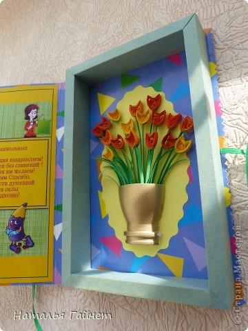 Во вторник отмечается День воспитателя.Для садиков моих дочек мы приготовили вот такие подарки в виде открыток-коробочек с букетиками цветов. фото 10