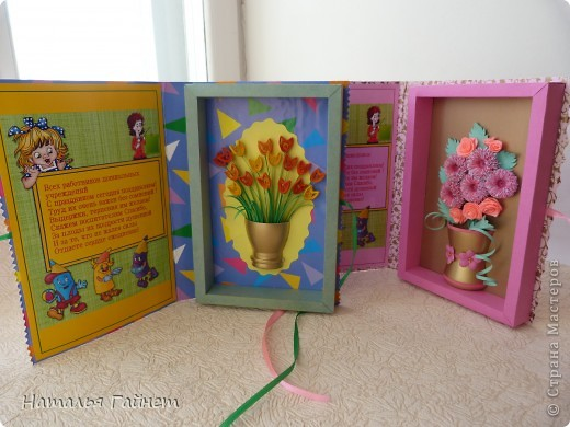 Во вторник отмечается День воспитателя.Для садиков моих дочек мы приготовили вот такие подарки в виде открыток-коробочек с букетиками цветов. фото 23