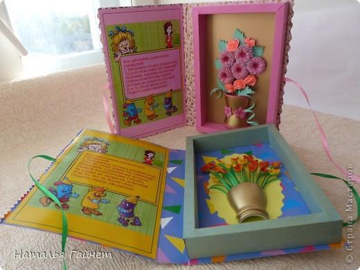 Во вторник отмечается День воспитателя.Для садиков моих дочек мы приготовили вот такие подарки в виде открыток-коробочек с букетиками цветов. фото 2