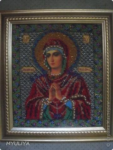 икона Божией Матери Умягчение злых сердец фото 2