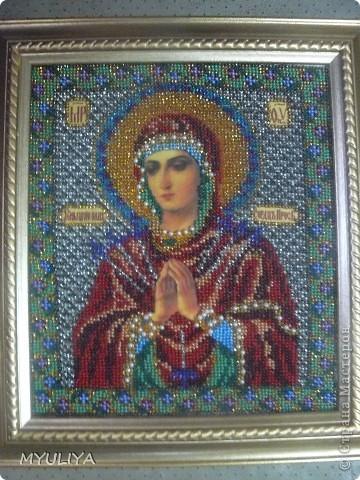 икона Божией Матери Умягчение злых сердец фото 1