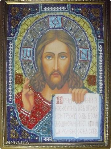 Иисус Христос  фото 1