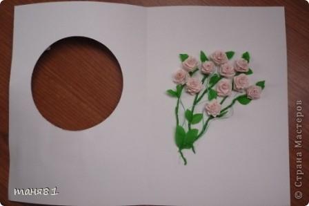 Вот такая открытка смастерилась для моей любимой мамочки. фото 2