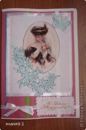 Вот такая открытка смастерилась для моей любимой мамочки. фото 4