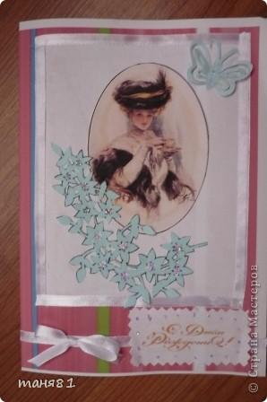 Вот такая открытка смастерилась для моей любимой мамочки. фото 5