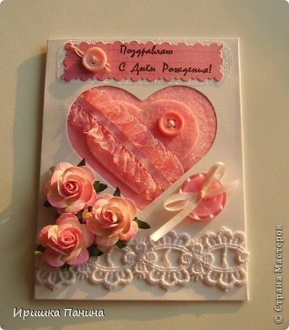 Вот такие розовые сердца получилась! фото 2