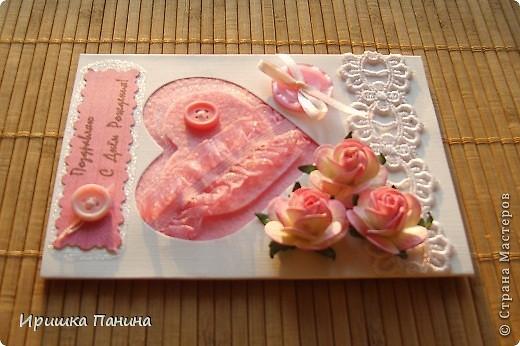Вот такие розовые сердца получилась! фото 3