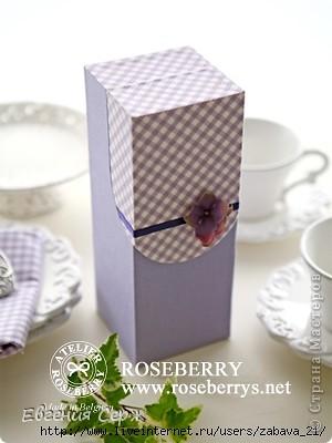 подарочек на розовую свадьбу семье старшего сына  мини альбом вся семья в сборе фото 6