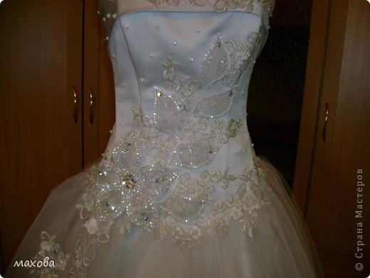 как же украсить такое платьеце? фото 10