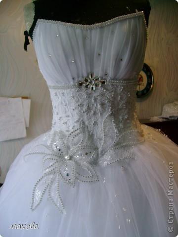 как же украсить такое платьеце? фото 13