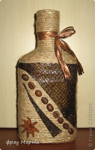 Нужно было быстро и дешево изобрести подарок свекру на юбилей - получилась вот такая бутылочка!  фото 2