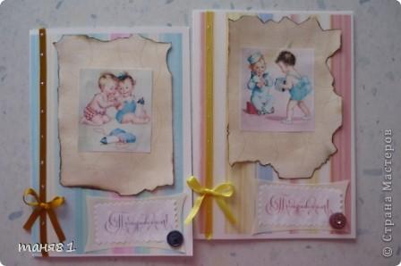 Сделала открытки воспитателям в садик. Основа распечатана на принтере, картинки тоже, а середина лист для черчения , тонированный чаем и обоженный. фото 1