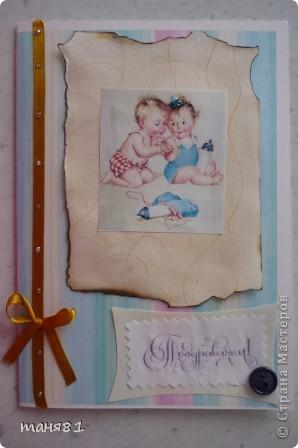 Сделала открытки воспитателям в садик. Основа распечатана на принтере, картинки тоже, а середина лист для черчения , тонированный чаем и обоженный. фото 2