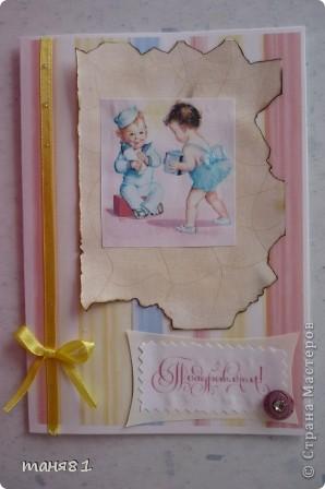 Сделала открытки воспитателям в садик. Основа распечатана на принтере, картинки тоже, а середина лист для черчения , тонированный чаем и обоженный. фото 3