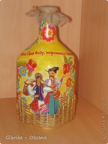 вот такой бутылёк у меня получился. фото 1