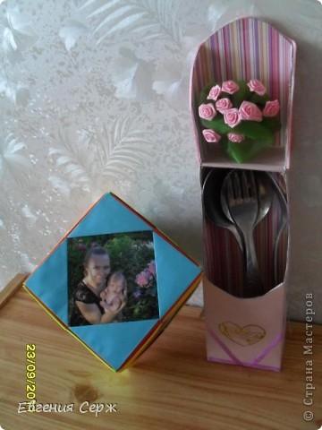 подарочек на розовую свадьбу семье старшего сына  мини альбом вся семья в сборе фото 5