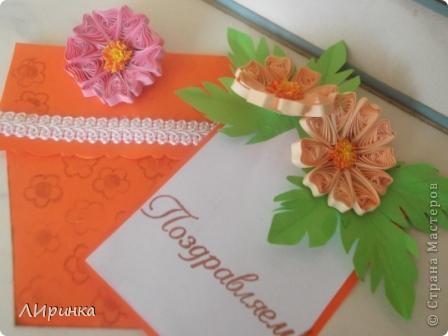 Получила первый заказ - конверт для денег. Сделала два на выбор. Выбрали этот. Делала его по МК - http://anitas-hobbyblogg.blogspot.com/2009/05/2-konfirmasjonskort-og-tutorial.html. фото 5